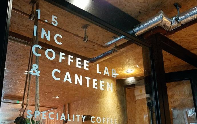INC Coffee Lab