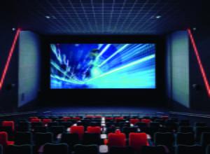 the-light-cinema-screen